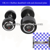 2014 hot sale rubber dumbell with chormed end plate