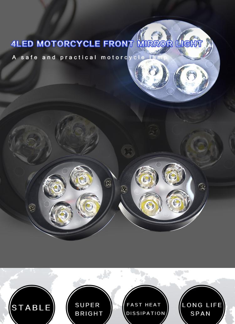 12W motorcycle led headlight 12v led mirror lights led lights for motorcycle