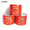 Wholesale canned tomato paste with 70g 140g 170g 210g 400g 800g 850g 1kg 2.2kg 3kg 3.15kg 4.5kg size