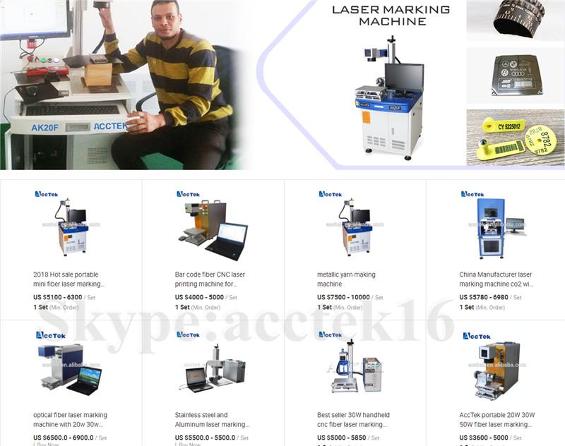 laser marking machine.jpg