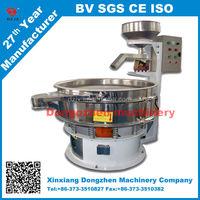 China rotary ultrasonic circular vibrating screen sieve machine
