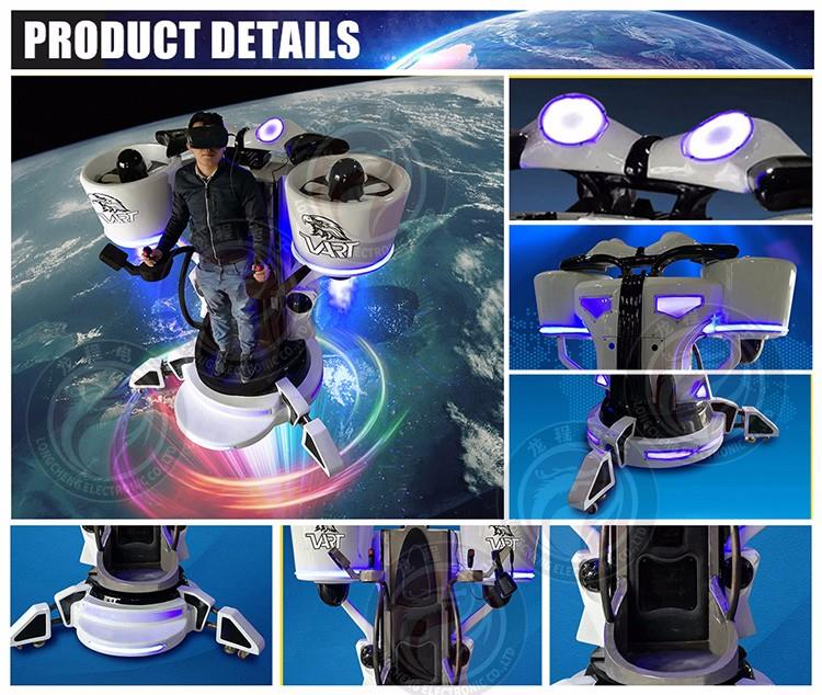 2020 جديد فر الطيران 3D منصة الاهتزاز الطيران VR جهاز تحفيز الحركة مع هتس فيف لعبة