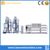 Reverse Osmosis Water Purification Machine / RO Pure Water Purification System /water purification system