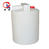 PE chemical dosing system tank with sewage pump chemical mixing tanks