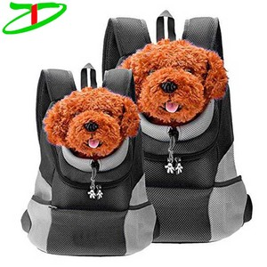 Travelling Cat Pet Carrying Bag Best Dog Backpack Carriers