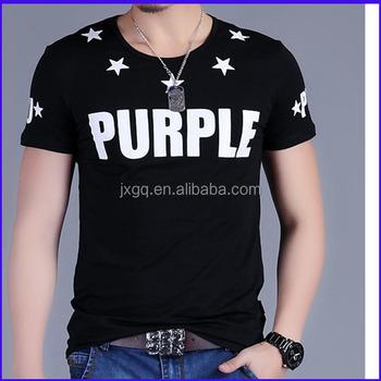 4ebf21059 Wholesale Urban Luxury Clothing China 3xl 4xl Men T-shirts - Buy 3xl ...