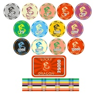 customized china lucky dragon 39mm 10G ceramic clay poker chips for casino