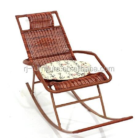 Cane Rocking Chair/Rocker/Rattan Garden Furniture/Metal Leisure Sunshine  Chair