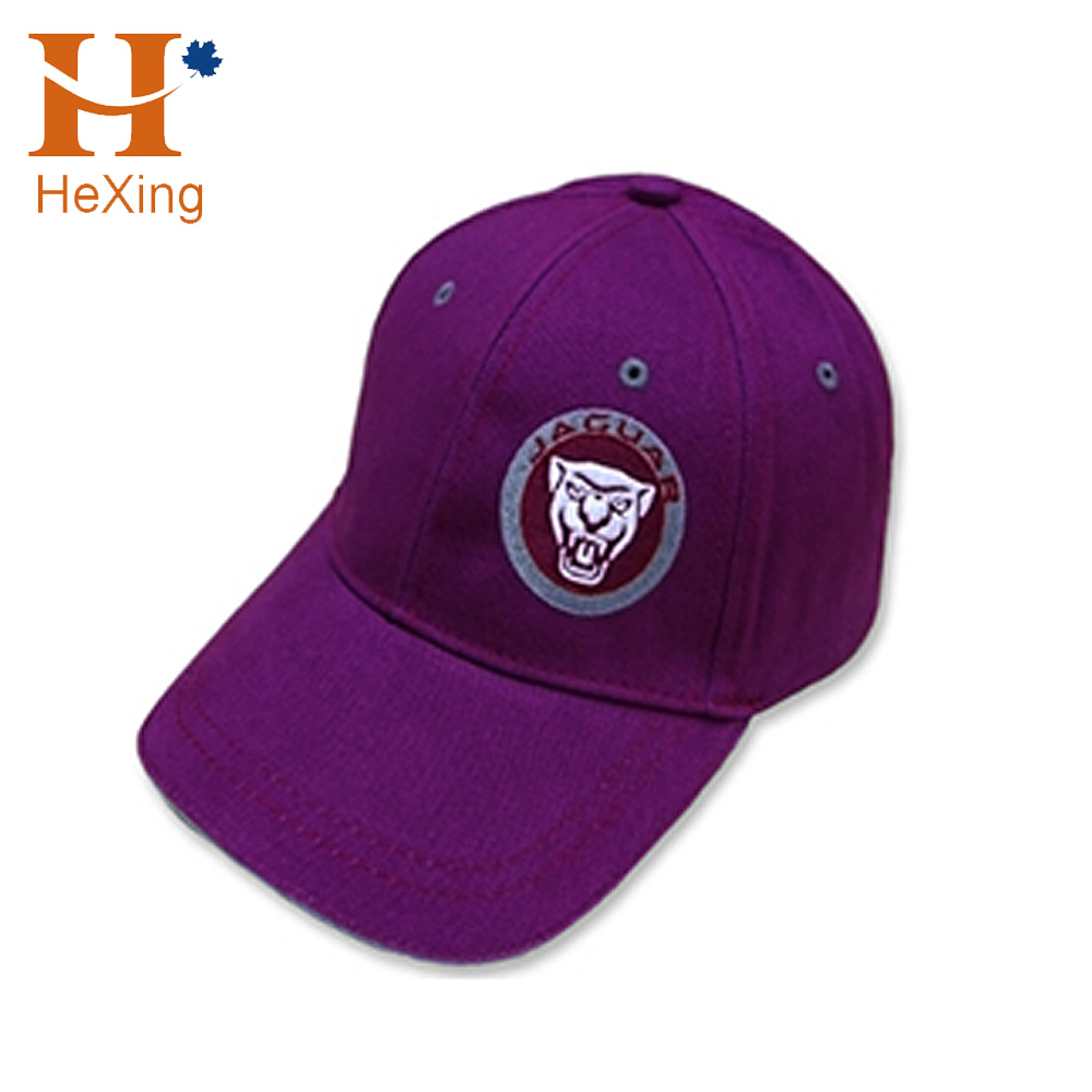 9619614d04a custom print or embroidery logo promotional advertising baseball caps and  hats