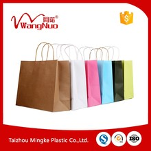 creative shopping shoe paper bag with logo print