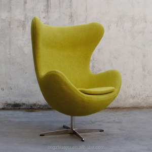 HOT SALE yellow fabric egg shaped chair