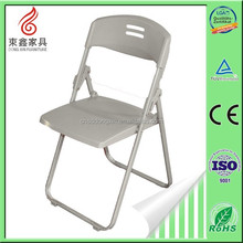 comfortable executive plastic folding chairs from China