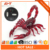 Making Fun RC toys Electric Recharge Remote Control Scorpions Animal Model Toys For Kids