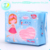 China supplier night using adult cotton sanitary pads for women