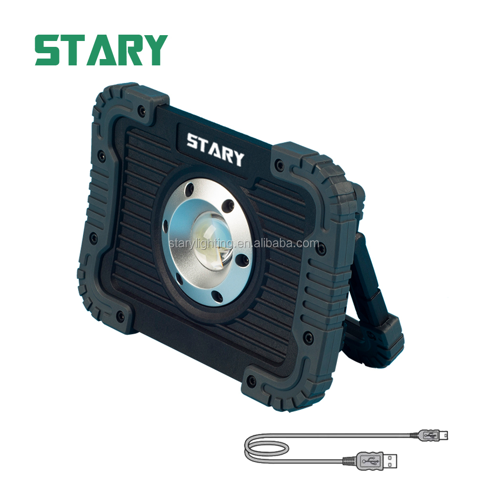 STARY 10w 750 lumen camping rechargeable led flood light portable ourdoor flood lights