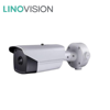 /product-detail/new-smart-detection-thermal-ip-camera-support-temperature-and-fire-detection-ipc-t52a-60742506932.html