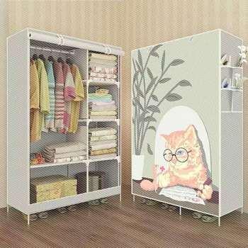 Assemble Plastic Lightweight Portable Armoire Wardrobe Closet