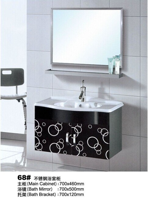 Stainless Steel Bathroom Cabinet Stainless Steel Bathroom Cabinet Suppliers And Manufacturers At Alibaba Com