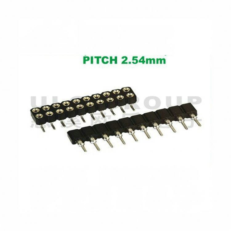 2.54mm sip ic socket r/a & s. m. t