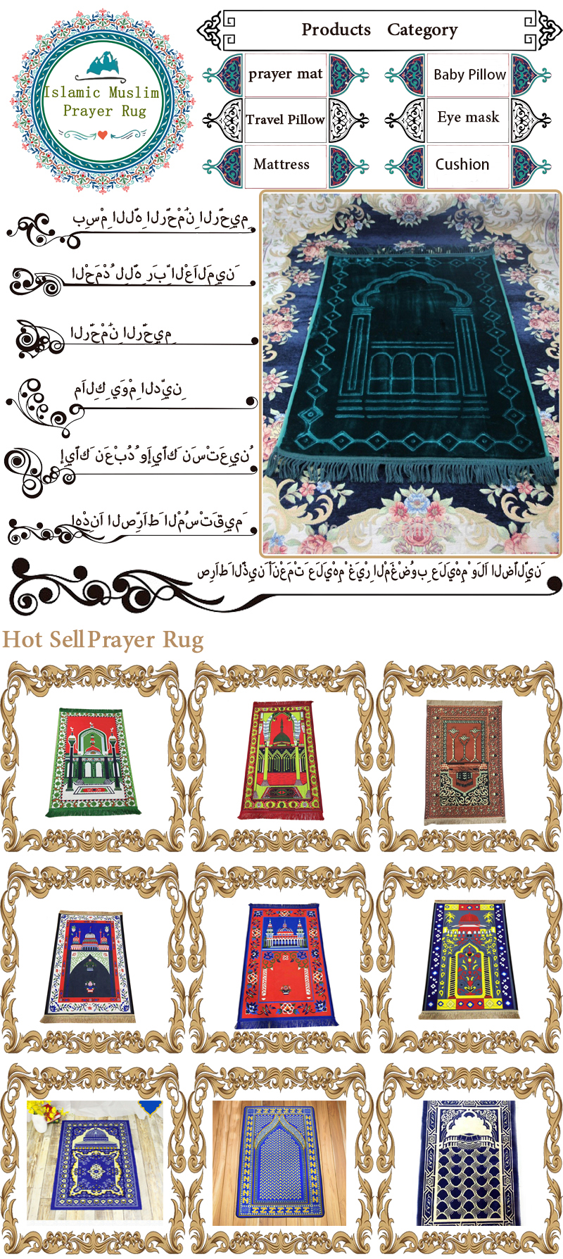 Chinese supplier custom muslim prayer mat