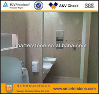 Image Beige Marble Wall Tiles for Bathroom