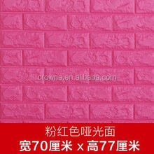 luxury high foamed non-woven wallpaper for hotel living room dining room decoration simple install 3d design