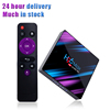 /product-detail/high-quality-tvbox-h96-max-rk3318-quad-core-4gb-32gb-64gb-android-9-9-0-9-1-wifi-internet-set-top-tv-box-62116512040.html