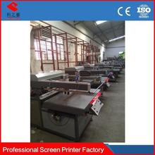 SGIA factory Best selling screenprinting supplies