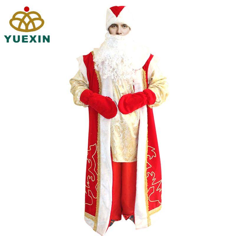 ロシアクリスマスコスプレ服サンタクロース衣装のための大人