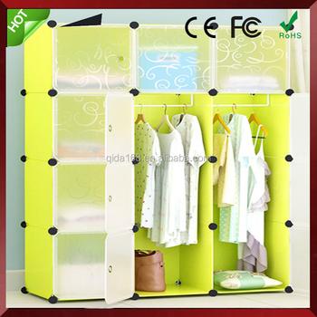 Toy Plastic Storage Wardrobe Print Lovely Animals Design3 Door Kids Closet Organizer