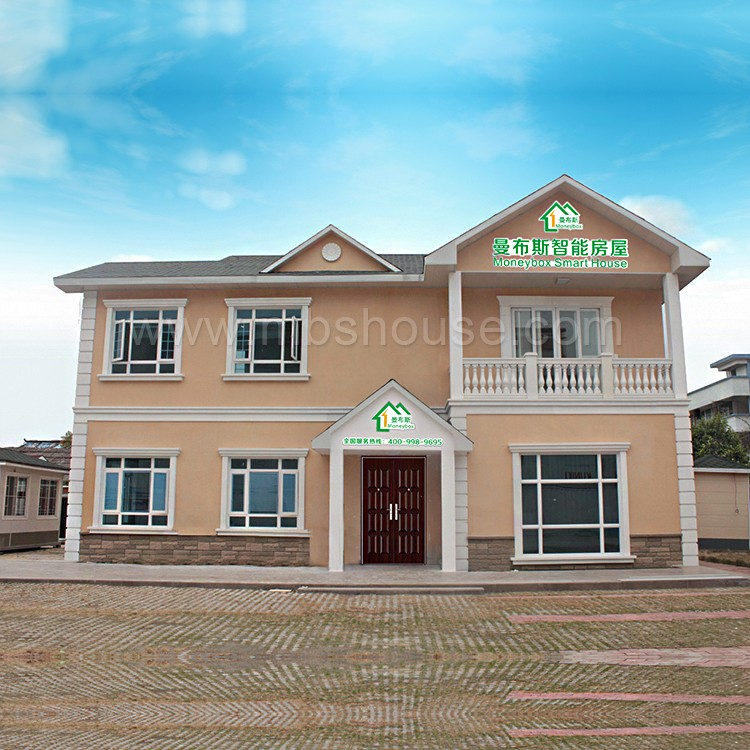 Low Cost Luxury Cheap Prefab Modern Villa For Sale Prices