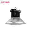 Ali09 150w table tennis lighting housing high bay & 150w low bay fixture used industrial lighting