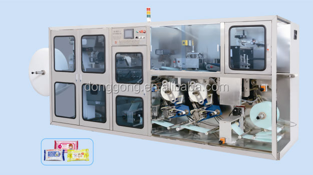 Full-automatic small pack Wet Napkin/ wipes tissue making Machine, (5-30pcs/bag)
