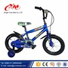 new style children baby mini cycles cool kids bike for boys/Wholesale Kids Bike/fashion design kids bike with auxiliary wheels