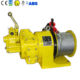 0.5 ton air winch single drum hand brake used for underground coal mine
