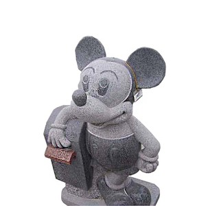 granite stone mickey mouse mailbox