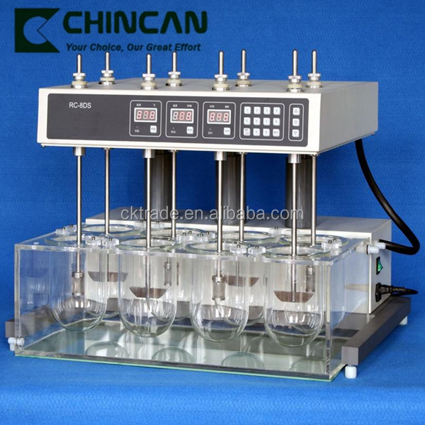 RC-8DS High Quality 8 Cups Nade Medical Testing Machine Automatic Tablet Dissolution Tester with best price