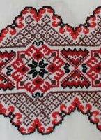Ukrainian\ Russian embroidery