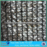 garden windbreak netting/ garden shadow net/ garden shade net
