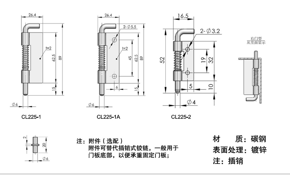 Cl225 Concealed Hinge With Springloaded And Removable