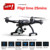 2018 hot sale typhoon g long flight time mini drone with hd camera and fpv One key take off like phantom drone