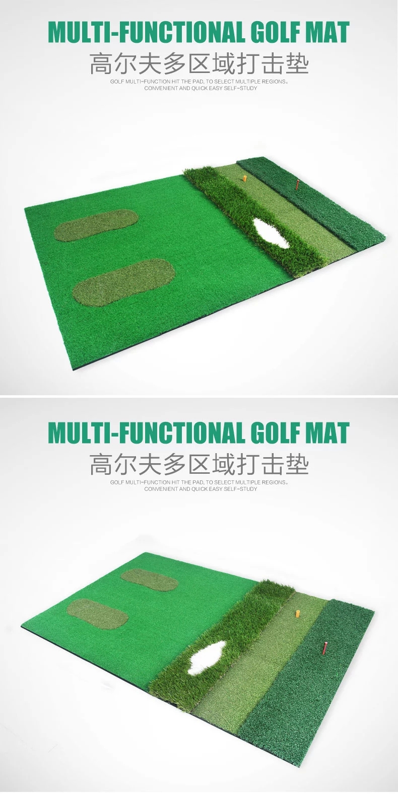 tee grass pad mats holder rubber x training smsender golf practice tulum backyard mat hitting best equipment indoor co