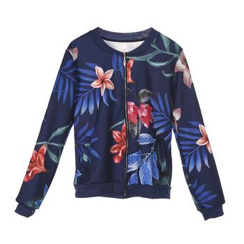 b552337c 2019 Hot Women Coat Fashion Ladies Retro Floral Zipper Up Bomber Jacket  Casual Coat Autumn Outwear Women Clothes 2019 Hot Jacket - Buy Zipper Up ...