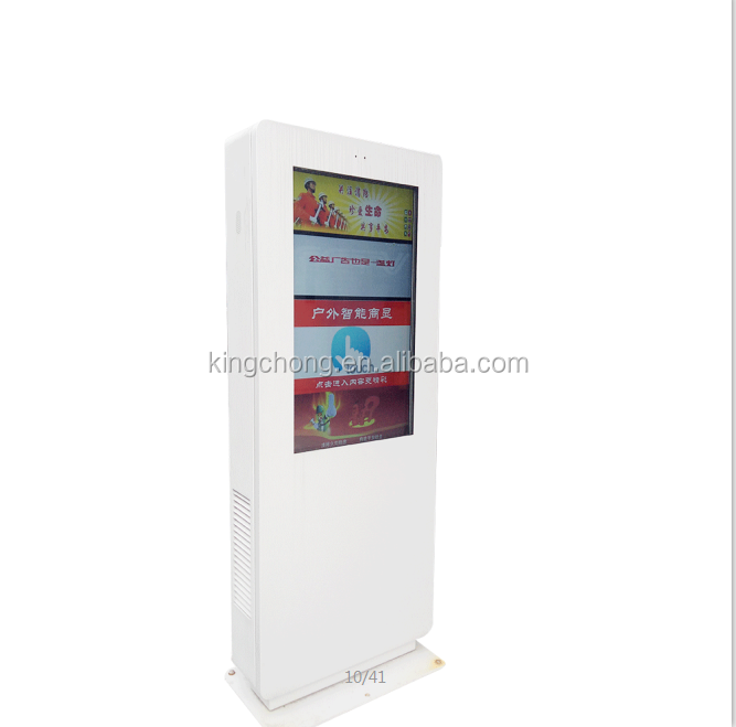 65 inches console model LCD display