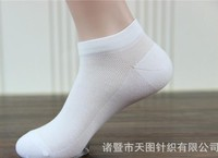 New Arrival Men's socks brand quality casual summer style breathable sports basketball socks for men