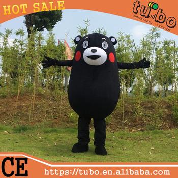 Vendita calda per adulti a buon mercato peluche orsacchiotto