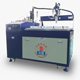 High quality Automatic Glue Dispensing Machine / Smt Industrial Glue Dispenser Equipment