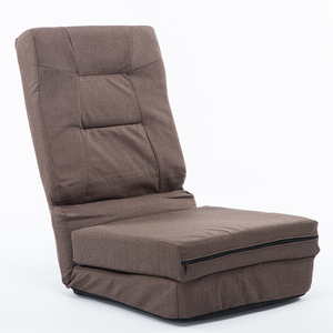 Folding Floor Portable Seating Sofa Legless Chair
