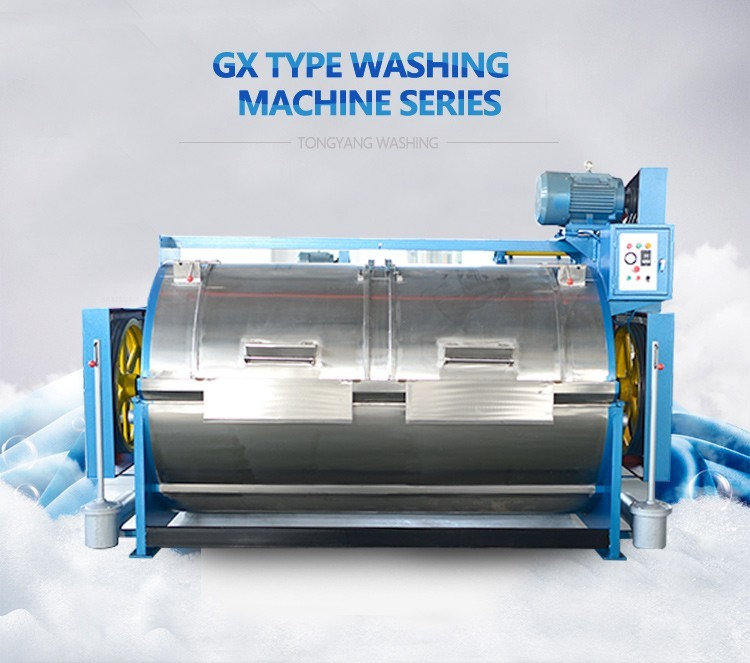 Industrial Washing Machines : Industrial washing machine prices heavy duty