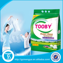 2016 Tooby hotel laundry powder detergent factory in Guangzhou